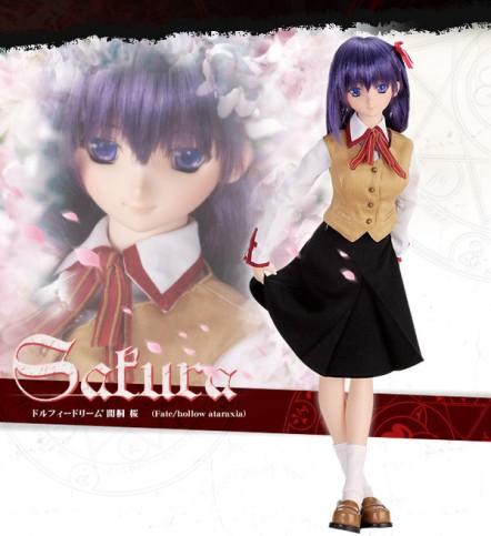 Dollfie-Dream-Sakura-Matou